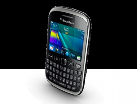 BlackBerry could be sold within the next year to Lenovo, a Chinese tech giant.